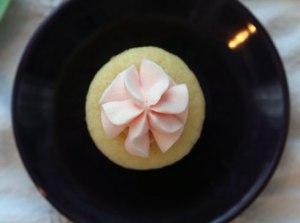 Mini-Lemon-top
